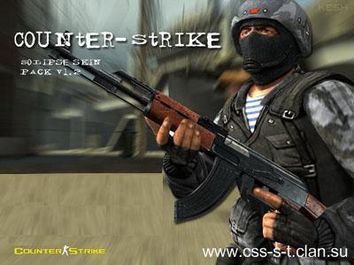 Conter Strike 1.6 Скачать Игру
