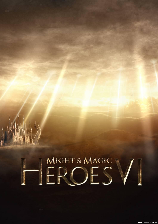 Скачать Герои Меча и Магии VI / Might & Magic Heroes VI (Rus) 2011