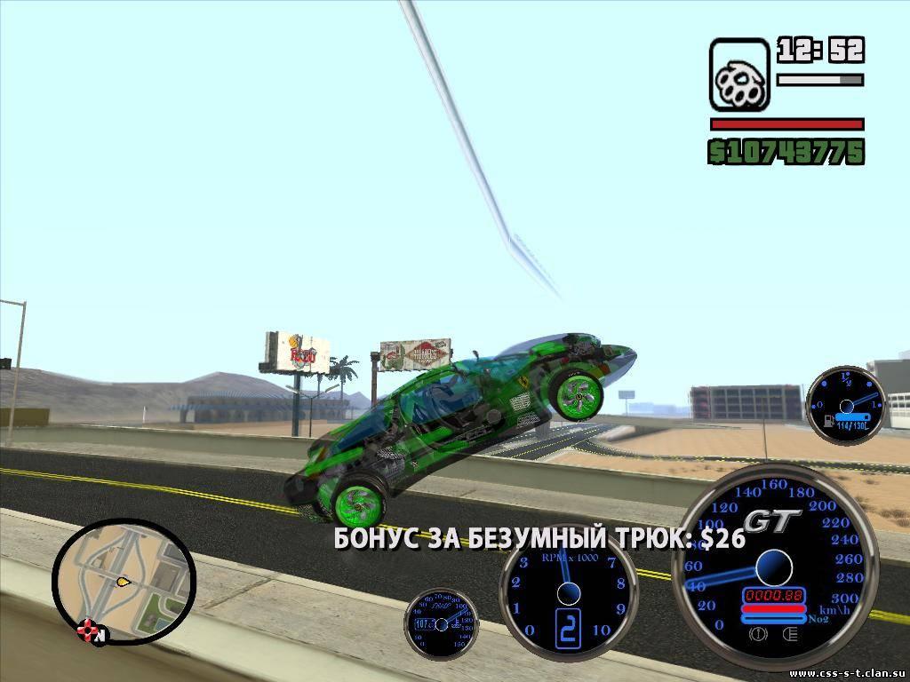 скачать игру Gta San Andreas Super Cars скачать через торрент - фото 10